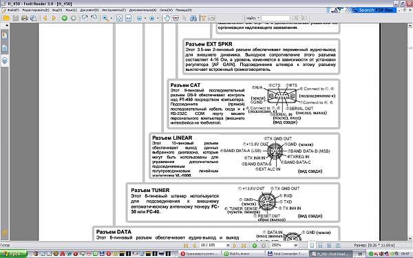Нажмите на изображение для увеличения.  Название:linear.JPG Просмотров:368 Размер:192.3 Кб ID:215482