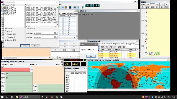 Нажмите на изображение для увеличения.  Название:Снимок экрана (32).png Просмотров:22 Размер:204.3 Кб ID:216063