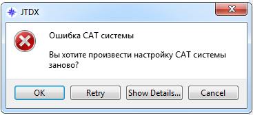 Название: 7600_CAT_LogHX_JTD.png Просмотров: 172  Размер: 12.6 Кб