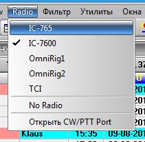 Название: Радио.png Просмотров: 173  Размер: 6.4 Кб