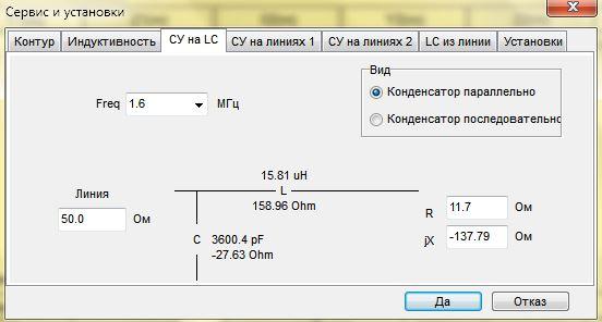 Название: 1.JPG Просмотров: 272  Размер: 31.4 Кб