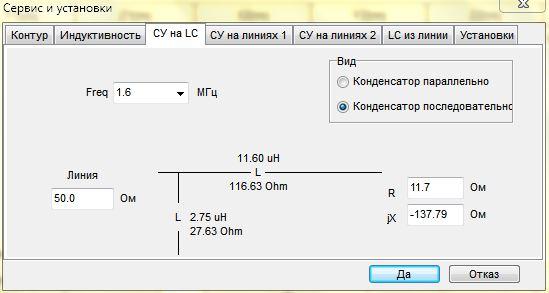 Название: 2.JPG Просмотров: 273  Размер: 31.0 Кб