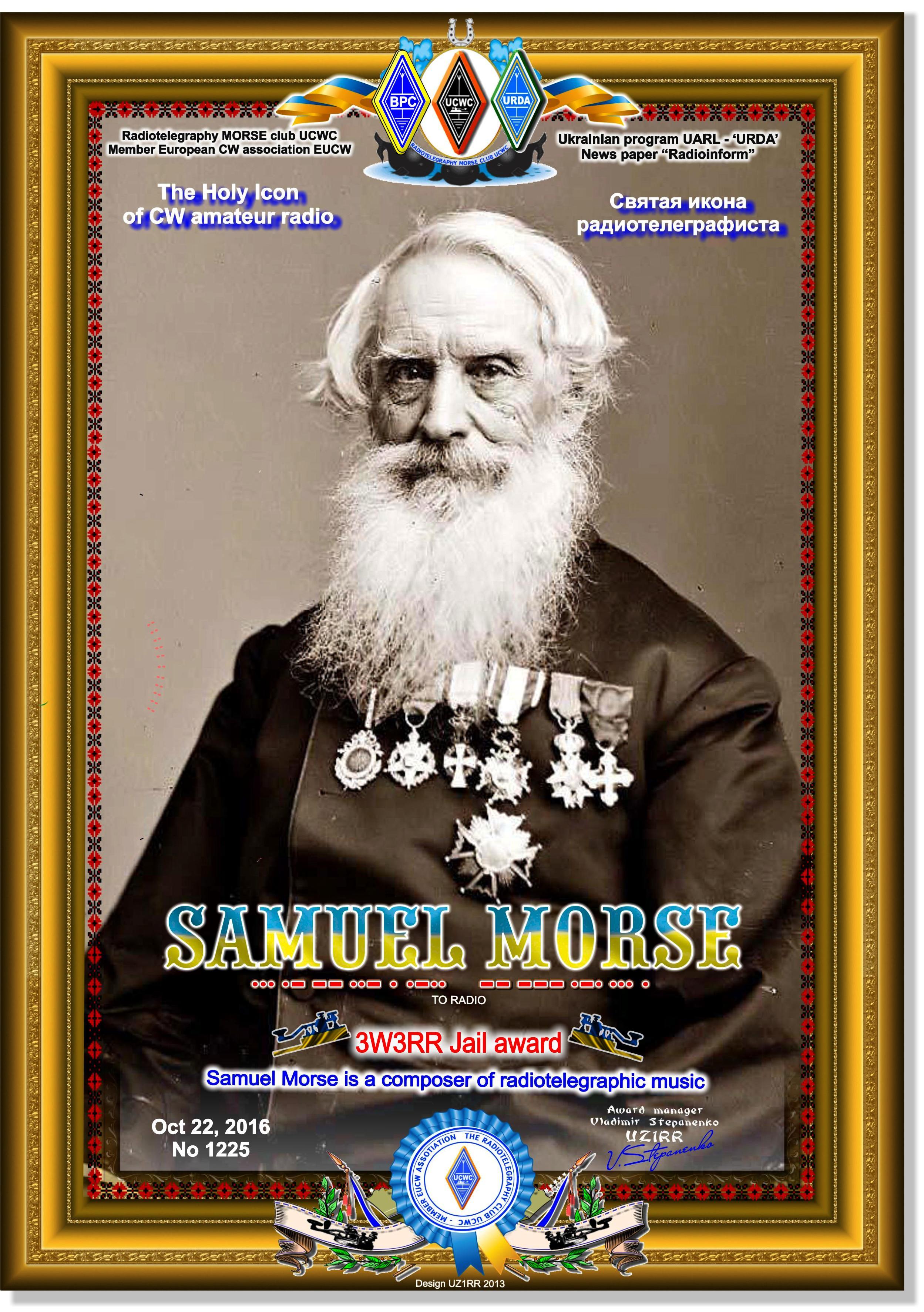 Нажмите на изображение для увеличения.  Название:morse-award.jpg Просмотров:0 Размер:1.00 Мб ID:216377