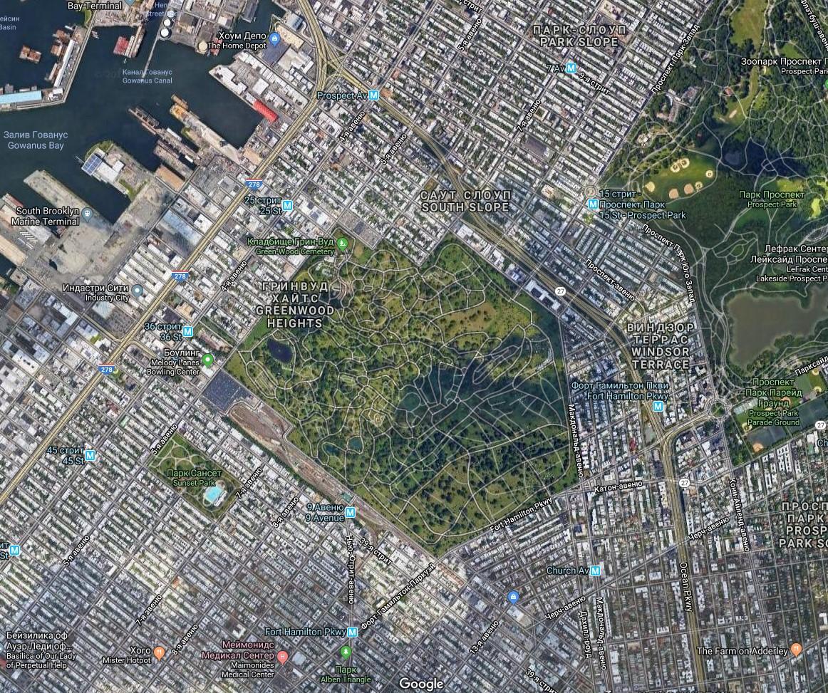 Нажмите на изображение для увеличения.  Название:Кладбище Грин-Вуд_Нью-Йорк.jpg Просмотров:5 Размер:631.4 Кб ID:216378