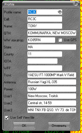 Название: HX4_1.PNG Просмотров: 156  Размер: 100.0 Кб