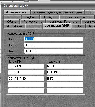 Название: HX4_2.PNG Просмотров: 156  Размер: 123.7 Кб