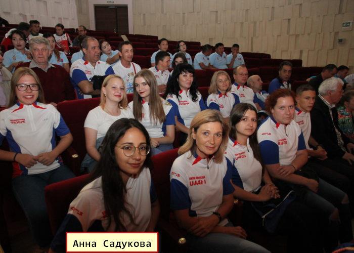 Нажмите на изображение для увеличения.  Название:Anna Sadukova.jpg Просмотров:32 Размер:99.3 Кб ID:217238