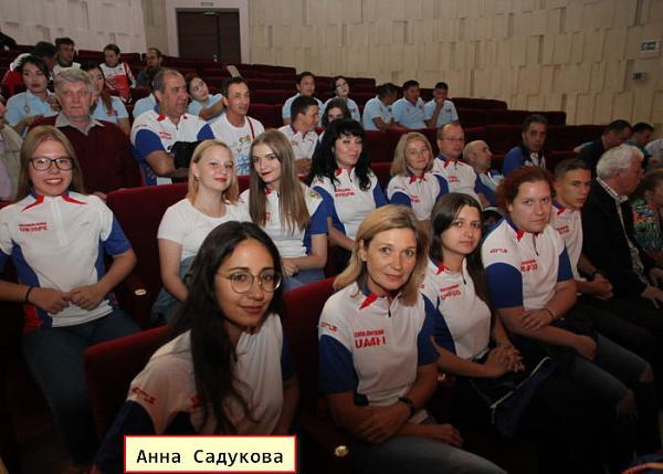 Нажмите на изображение для увеличения.  Название:Anna Sadukova.jpg Просмотров:35 Размер:99.3 Кб ID:217238