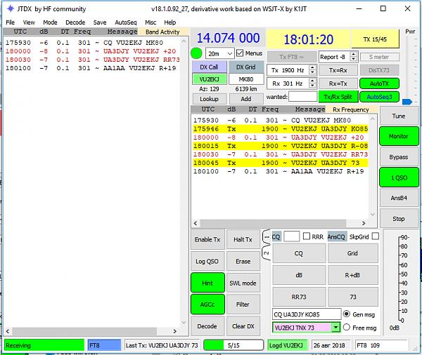 Нажмите на изображение для увеличения.  Название:RX4HX_UI.png Просмотров:7 Размер:52.6 Кб ID:217284