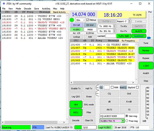 Нажмите на изображение для увеличения.  Название:RX4HX_QRM_UI.png Просмотров:5 Размер:56.1 Кб ID:217286