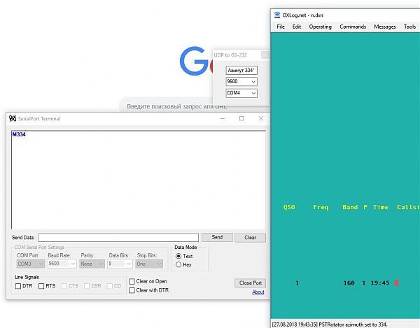 Нажмите на изображение для увеличения.  Название:udpgs232.JPG Просмотров:19 Размер:61.0 Кб ID:217396