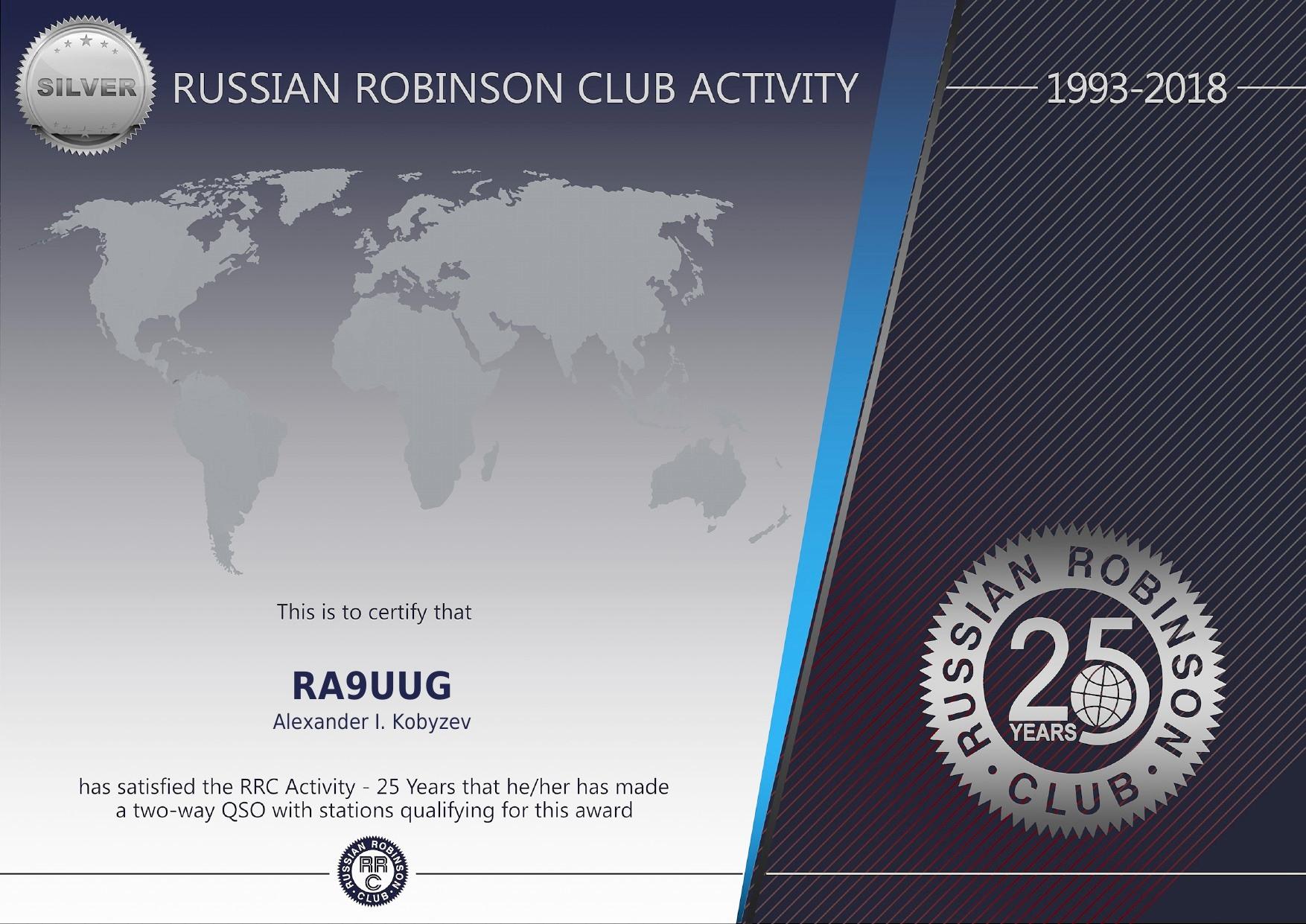 Нажмите на изображение для увеличения.  Название:RRC Activity 25 Silver.jpg Просмотров:6 Размер:421.5 Кб ID:217647