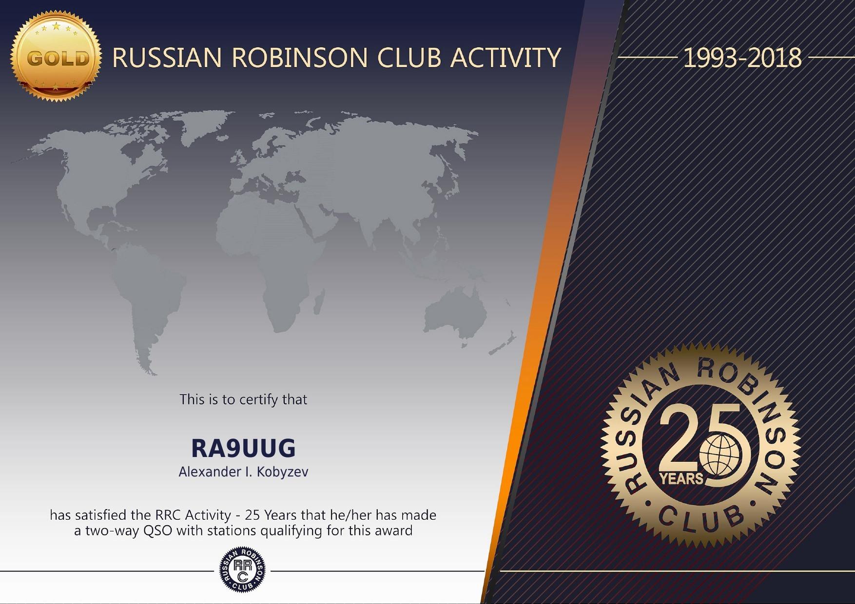 Нажмите на изображение для увеличения.  Название:RRC Activity 25 Gold.jpg Просмотров:6 Размер:423.1 Кб ID:217648