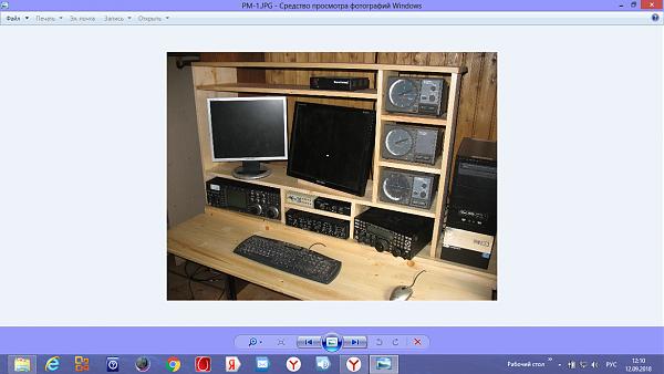 Нажмите на изображение для увеличения.  Название:Снимок экрана (576).png Просмотров:113 Размер:687.8 Кб ID:218191