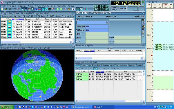 Нажмите на изображение для увеличения.  Название:LogHX.JPG Просмотров:61 Размер:221.2 Кб ID:218288