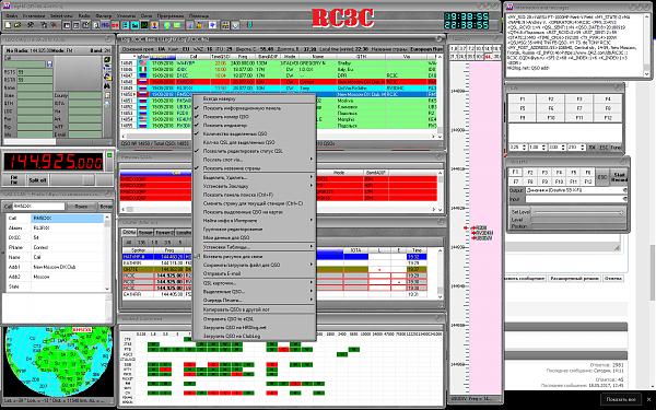 Нажмите на изображение для увеличения.  Название:HOWTO-SELECTEDQSO_EXPORT2ADIF_LOGHX-RC3C2018.png Просмотров:41 Размер:440.0 Кб ID:218689