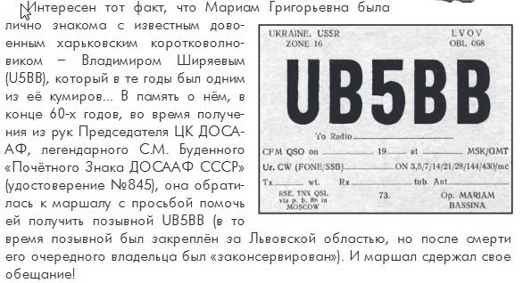 Название: UB5BB.png Просмотров: 804  Размер: 95.3 Кб