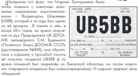 Название: UB5BB.png Просмотров: 913  Размер: 95.3 Кб