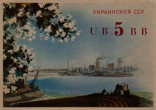 Нажмите на изображение для увеличения.  Название:UB5BB-QSL-TO-URSB-5-854-1949-1s.jpg Просмотров:14 Размер:70.0 Кб ID:218857