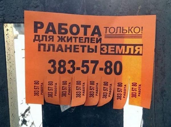 Нажмите на изображение для увеличения.  Название:25inoplanetyane_opyat_v_prolyote.jpg Просмотров:9 Размер:51.6 Кб ID:219204
