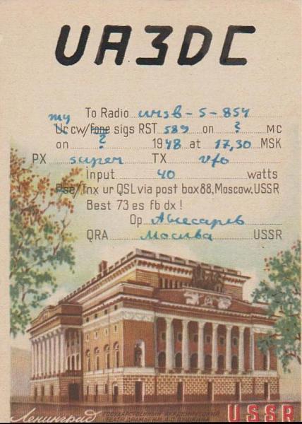 Нажмите на изображение для увеличения.  Название:UA3DC-QSL-to-URSB-5-854-1948.jpg Просмотров:8 Размер:74.5 Кб ID:219279