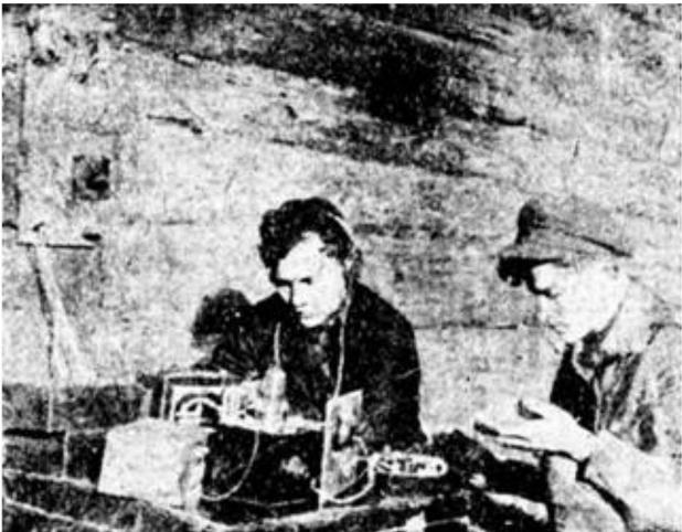 Нажмите на изображение для увеличения.  Название:eu9KAB-1929-Бобруйские маневры.png Просмотров:7 Размер:403.8 Кб ID:219282