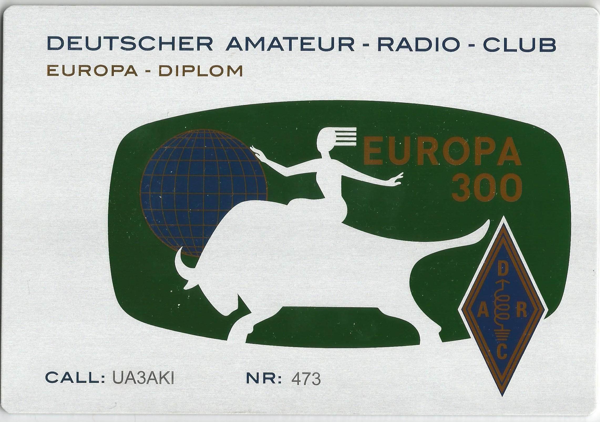 Нажмите на изображение для увеличения.  Название:UA3AKI  EUROPA 300.jpg Просмотров:4 Размер:440.4 Кб ID:219386