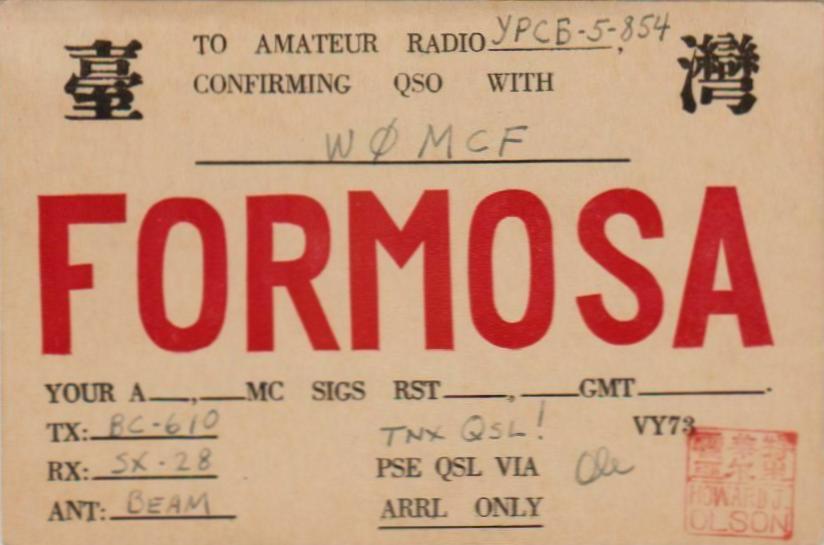 Нажмите на изображение для увеличения.  Название:FORMOSA-QSL-to-URSB-5-854-1948-1949_Китай.jpg Просмотров:4 Размер:42.6 Кб ID:219502