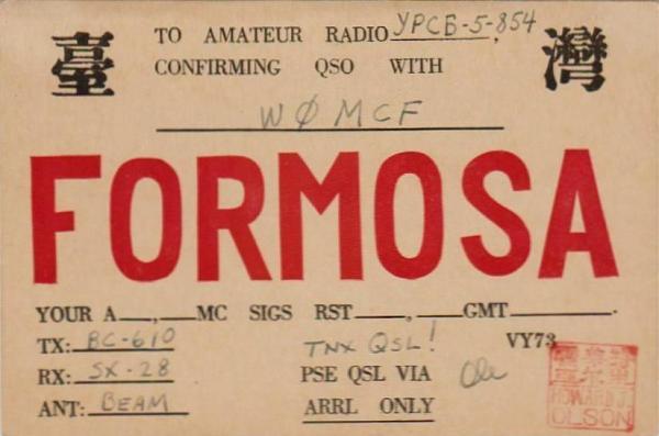 Нажмите на изображение для увеличения.  Название:FORMOSA-QSL-to-URSB-5-854-1948-1949_Китай.jpg Просмотров:10 Размер:42.6 Кб ID:219502