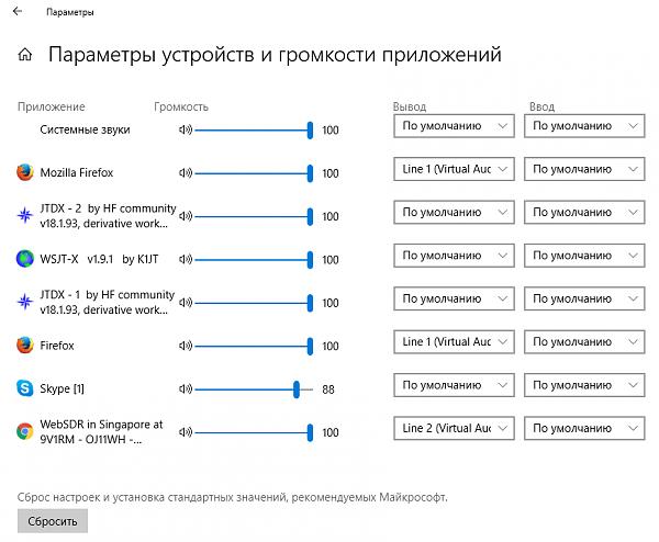 Нажмите на изображение для увеличения.  Название:audio_settings.png Просмотров:8 Размер:47.8 Кб ID:219609