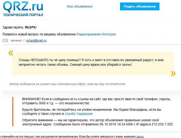 Нажмите на изображение для увеличения.  Название:RU3PX.jpg Просмотров:7 Размер:117.4 Кб ID:219881