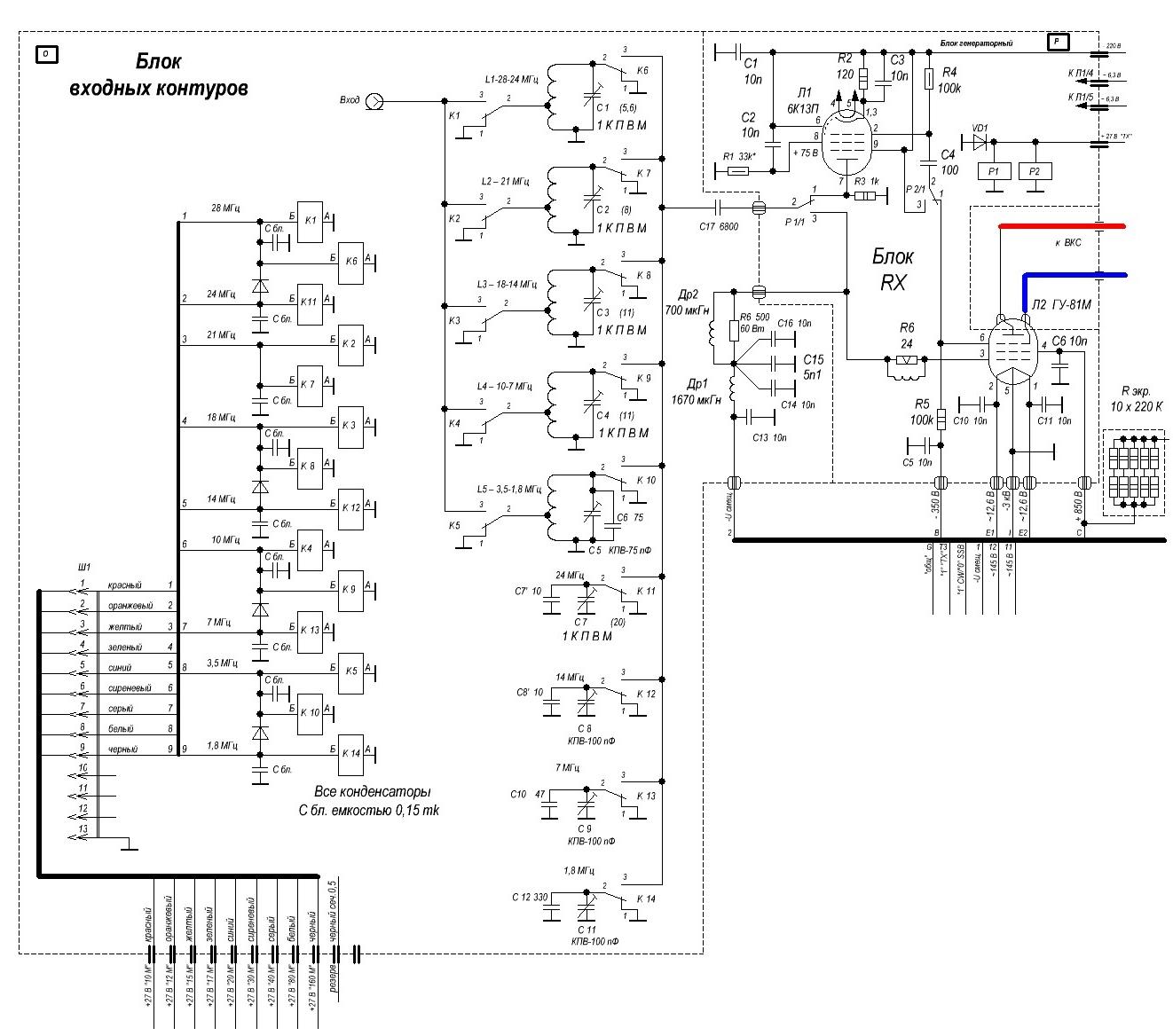 Нажмите на изображение для увеличения.  Название:Фрагмент схемы.JPG Просмотров:135 Размер:381.5 Кб ID:220000