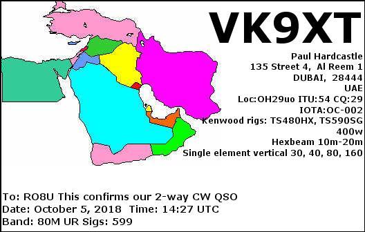 Название: VK9XT.JPG Просмотров: 572  Размер: 36.2 Кб