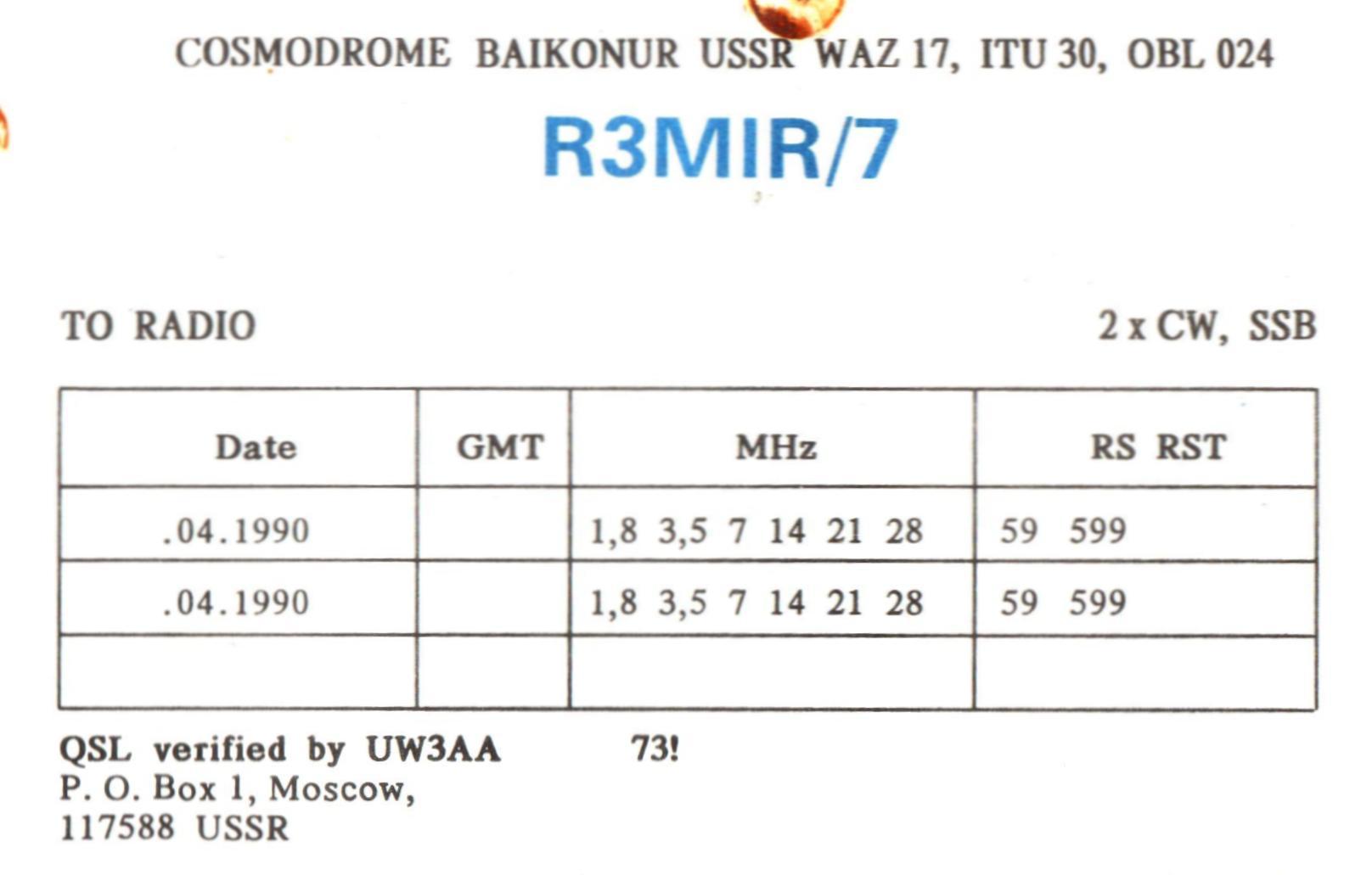 Нажмите на изображение для увеличения.  Название:R3MIR(7-2017.jpg Просмотров:4 Размер:75.1 Кб ID:220094