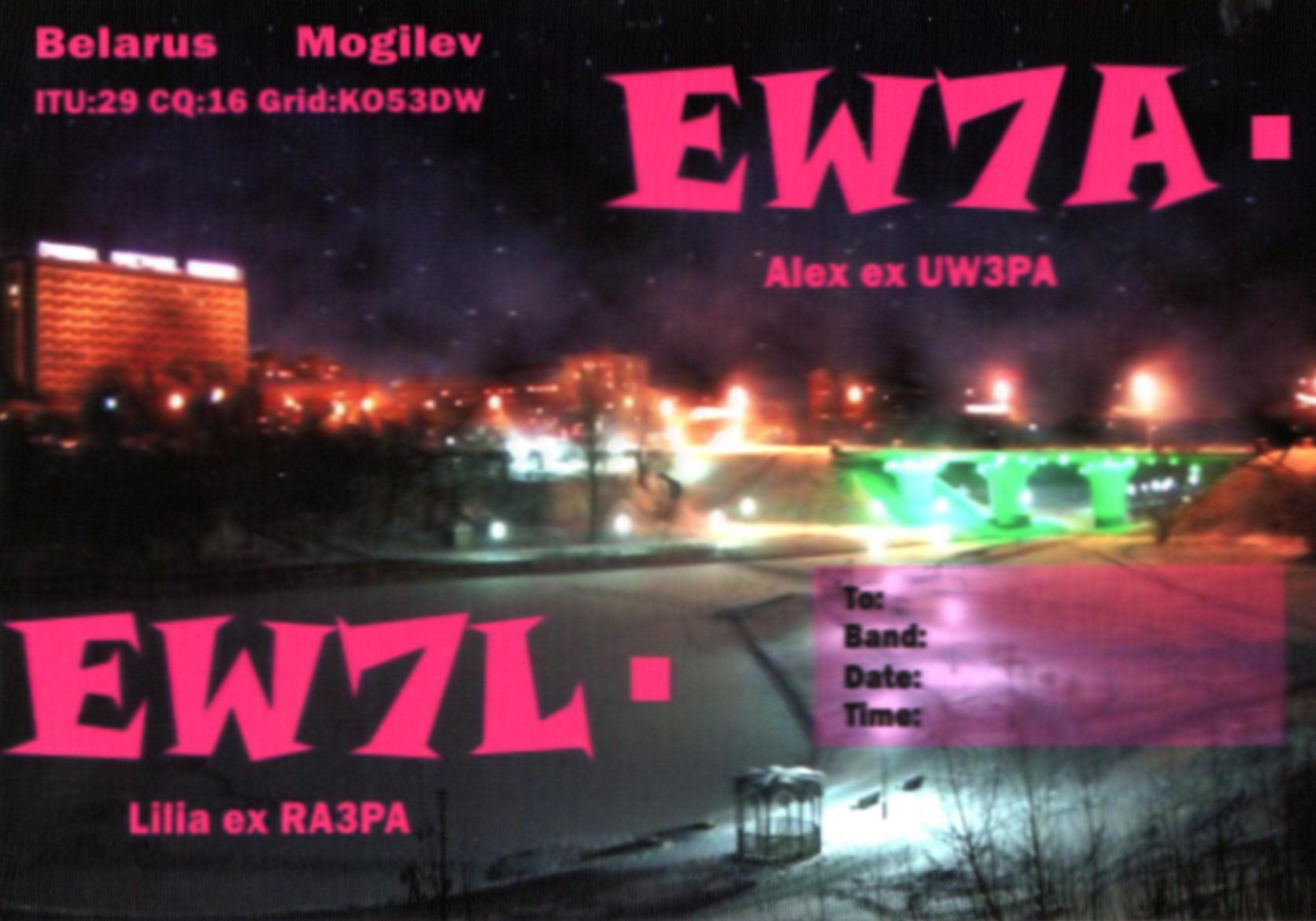 Нажмите на изображение для увеличения.  Название:_EW7A-EW7L-2017-Ред.jpg Просмотров:4 Размер:132.3 Кб ID:220125