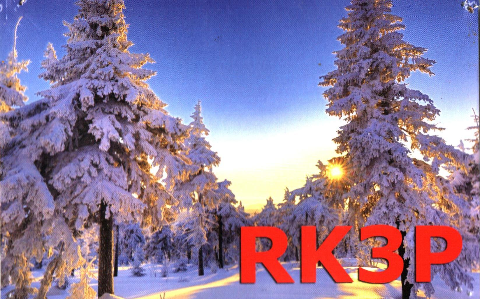 Нажмите на изображение для увеличения.  Название:RK3P-2017-1s.jpg Просмотров:5 Размер:284.3 Кб ID:220126
