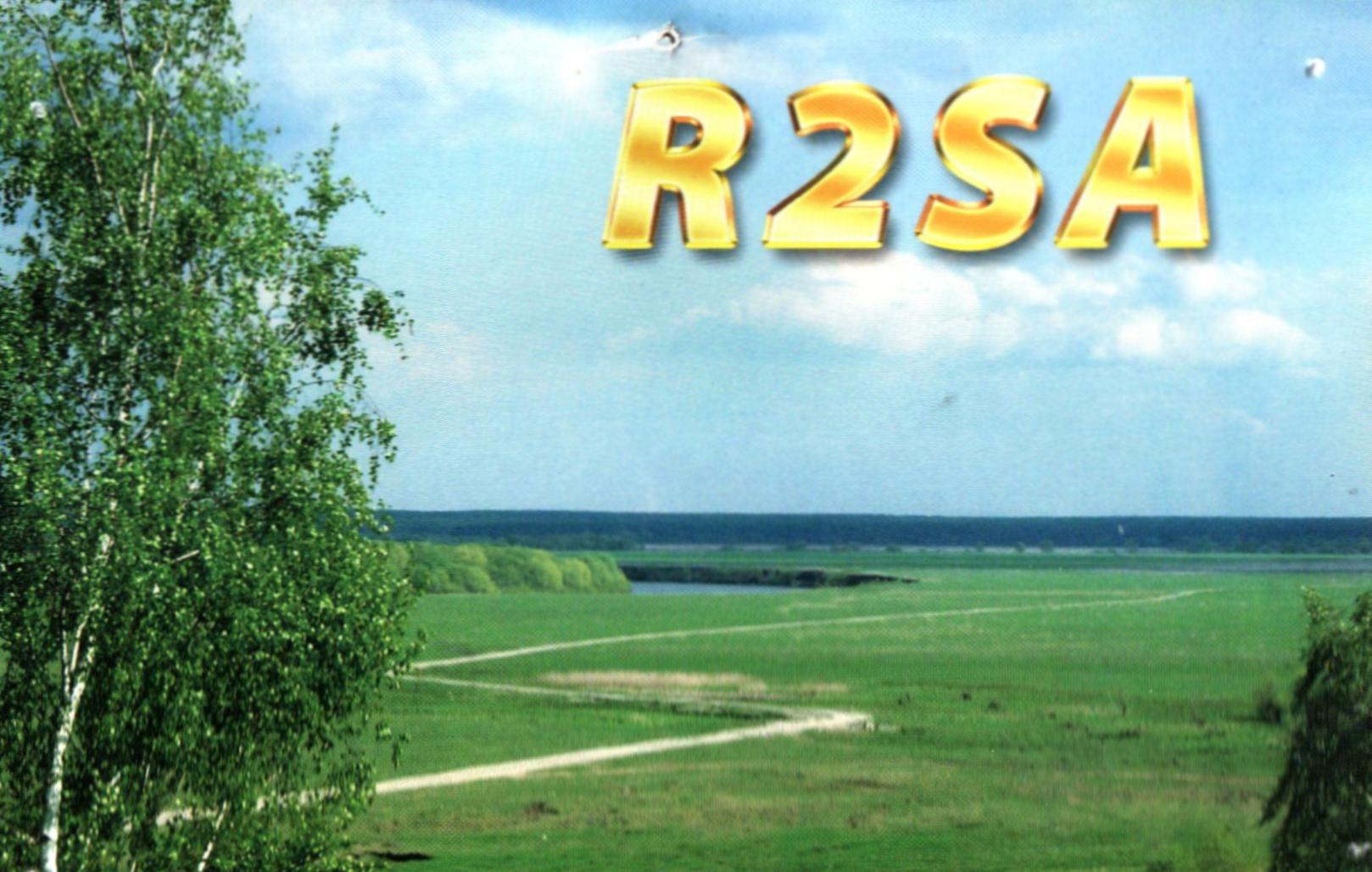 Нажмите на изображение для увеличения.  Название:R2SA-2017-1s.jpg Просмотров:5 Размер:183.7 Кб ID:220128