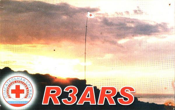 Нажмите на изображение для увеличения.  Название:R3ARS-2017-1s.jpg Просмотров:4 Размер:307.3 Кб ID:220242