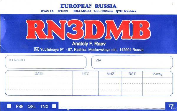 Нажмите на изображение для увеличения.  Название:RN3DMB-2017.jpg Просмотров:5 Размер:163.8 Кб ID:220244