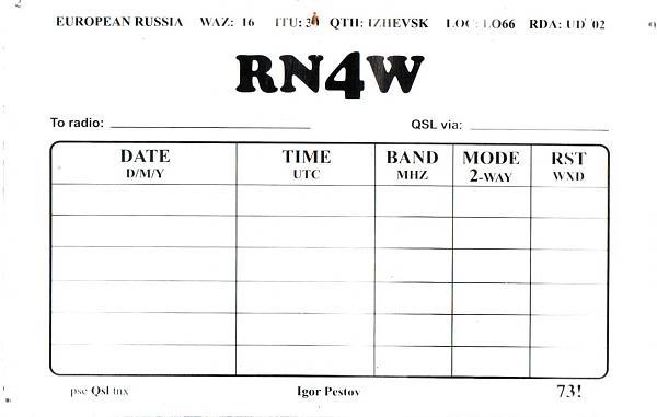 Нажмите на изображение для увеличения.  Название:RN4W--2017-2s.jpg Просмотров:5 Размер:81.8 Кб ID:220246