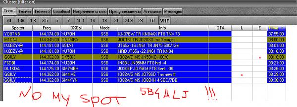 Нажмите на изображение для увеличения.  Название:NO_430_SPOT.PNG Просмотров:20 Размер:85.2 Кб ID:220284