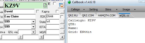 Название: UR5EQF- 001.png Просмотров: 300  Размер: 16.8 Кб