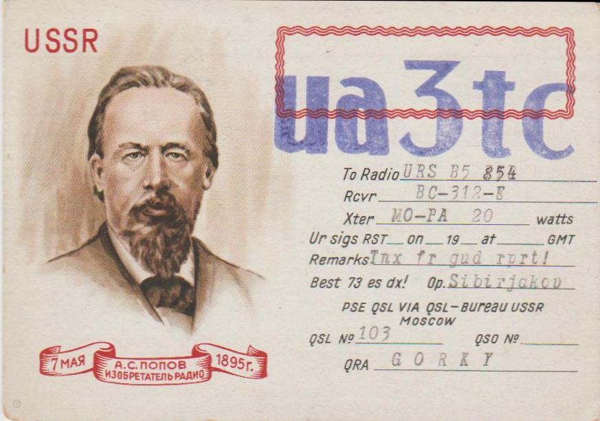 Нажмите на изображение для увеличения.  Название:UA3TC-QSL-to-URSB-5-854-1948-1949.jpg Просмотров:4 Размер:70.1 Кб ID:220551