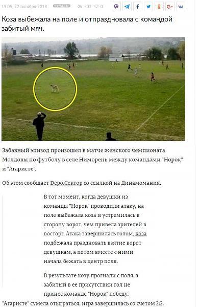 Нажмите на изображение для увеличения.  Название:футбол.JPG Просмотров:8 Размер:97.6 Кб ID:220831