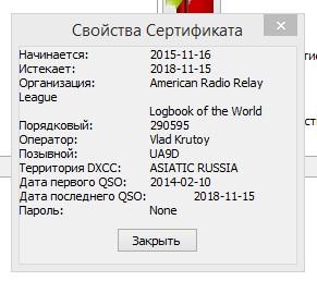 Название: oldsert.jpg Просмотров: 294  Размер: 24.2 Кб