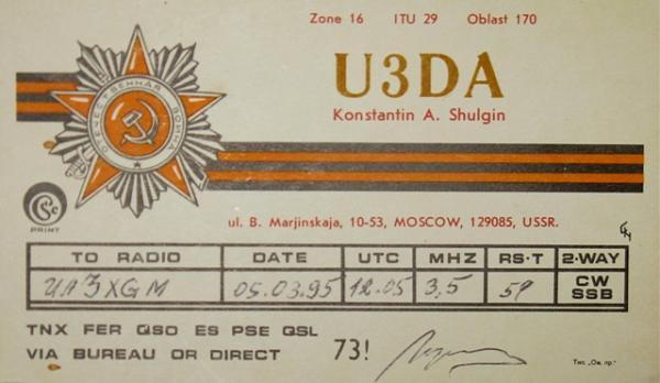 Нажмите на изображение для увеличения.  Название:U3DA  -100  лет.jpg Просмотров:4 Размер:106.7 Кб ID:220954