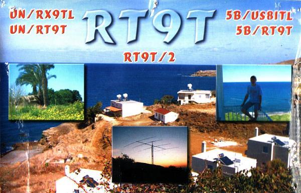 Нажмите на изображение для увеличения.  Название:RT9T-QSL-2017-1s.jpg Просмотров:5 Размер:223.1 Кб ID:221175
