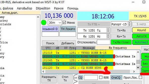Нажмите на изображение для увеличения.  Название:vk9xg2.jpg Просмотров:13 Размер:40.0 Кб ID:221190