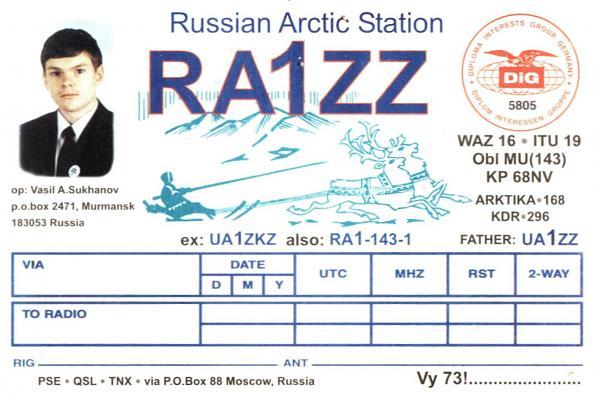 Нажмите на изображение для увеличения.  Название:RA1ZZ-QSL-2017.jpg Просмотров:4 Размер:139.2 Кб ID:221253