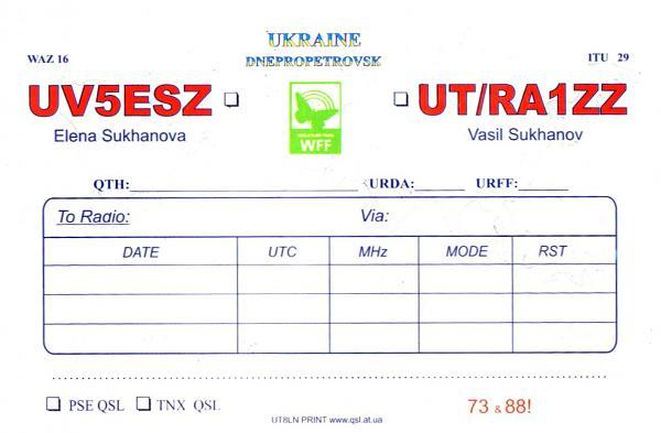 Нажмите на изображение для увеличения.  Название:(UT)RA1ZZ-UV5ESZ-QSL-2017-2s.jpg Просмотров:3 Размер:90.8 Кб ID:221255